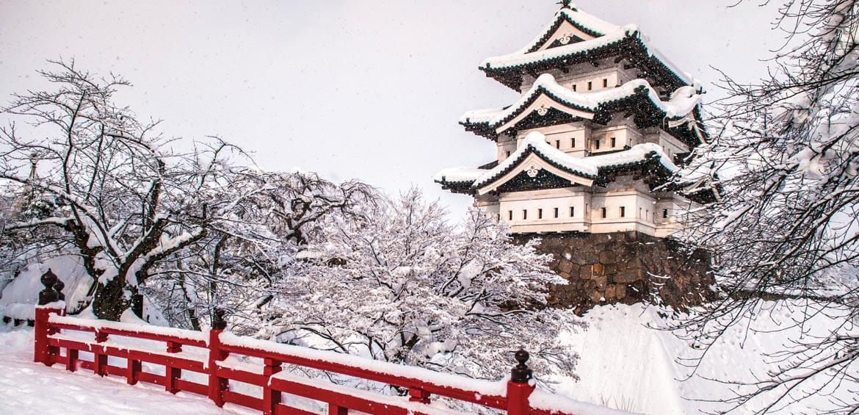 Hirosaki Castle, Tohoku
