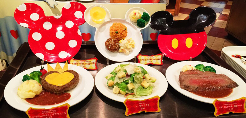 Food at Tokyo Disneyland