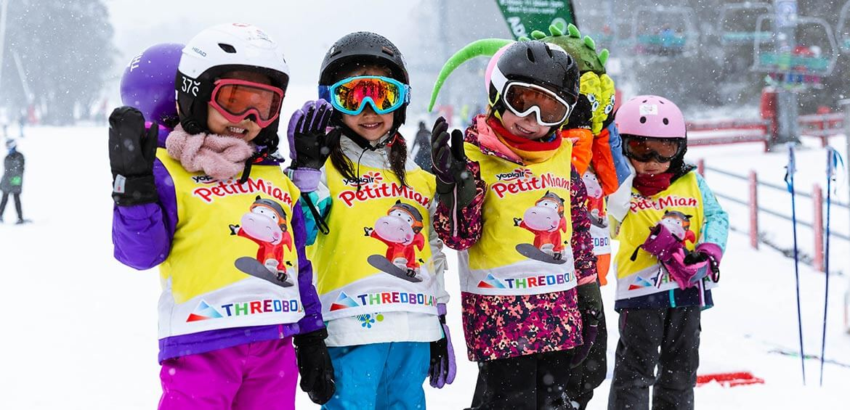 Ski school at Thredbo