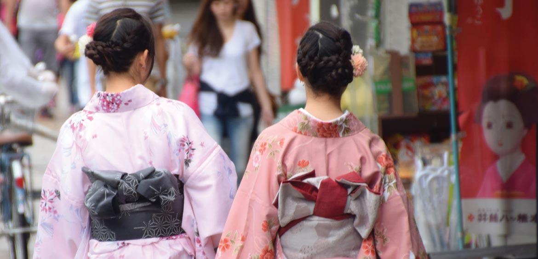 Kyoto ladies in kimonos
