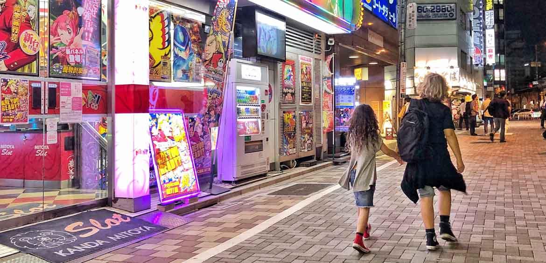 Kanda, Japan, Tokyo