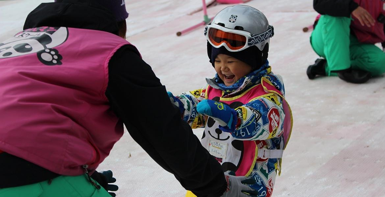 Pandaruman ski school