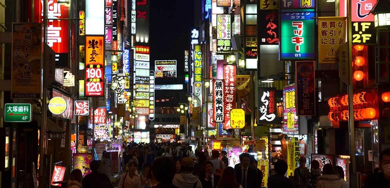 Shinjuku at night, Tokyo
