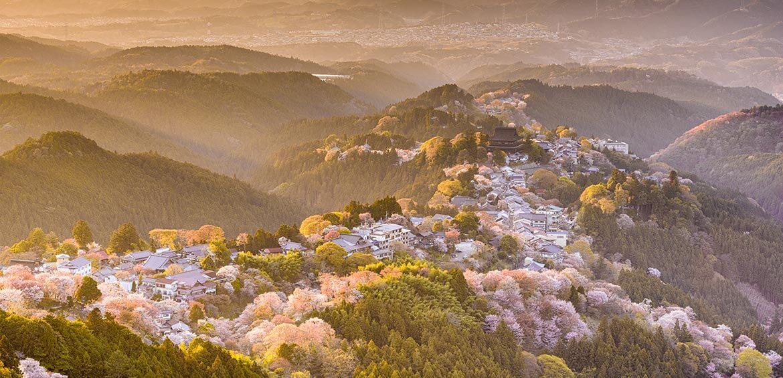 Yoshinoyama, Nara, Japan