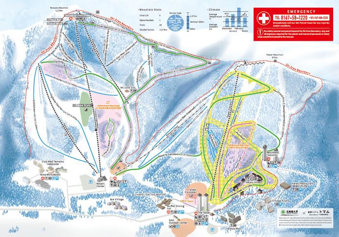 Tomamu ski map